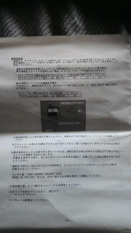 DSC_1597.thumb.JPG.47e37bad423992c2cb88c0b4f3dc8cd2.JPG